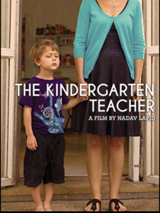 The Kindergarten Teacher (In Hebrew with subtitles) | FilmRap
